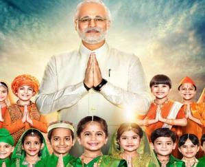 PM Narendra Modi's biopic to have a digital release on September 23
