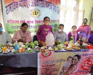करसोग : आंगनबाड़ी केंद्र सनारली ने मनाया गया पोषण महा दिवस