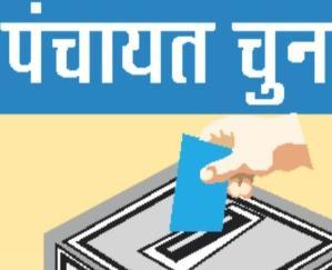 स्पीति : पंचायत चुनाव में मतदान संपन्न, स्पिति में 66.32 फीसदी हुआ मतदान