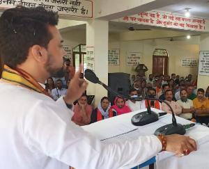 सुजानपुर : स्किल इंडिया के माध्यम से देशभर के युवाओं को उपलब्ध करवाए जा रहे रोजगार के अवसर - अनुराग ठाकुर