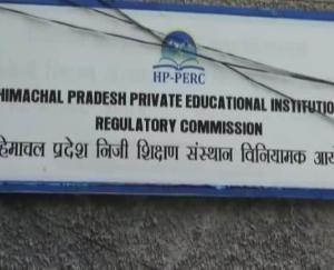 Action will be taken on complaint of copying 451 private colleges and universities in the state