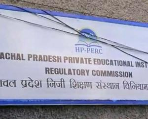 Himachal: Action will be taken against those obstructing the investigation of private educational institutions