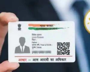 मतदान के लिए पहचान के तौर पर लाएं यह दस्तावेज