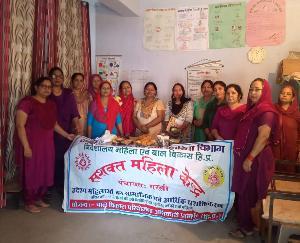 Jaswan-Pragpur: Awareness campaign organized for women empowerment