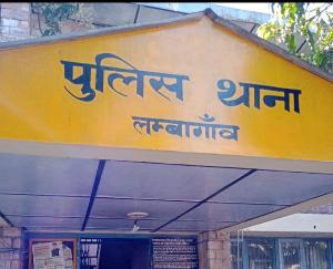 Jaisinghpur: Dead body of Haled resident Karma Chand found in Beas river