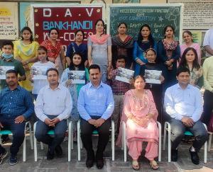 Dehra: Philately Day celebrated by Postal Board at DAV School Vankhandi