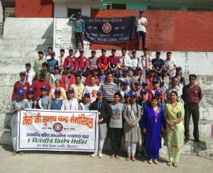 सात दिवसीय एनएसएस शिविर का समापन