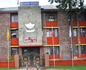 Hamirpur : October 26, the last date to apply for admission in class VI in Sainik School Sujanpur