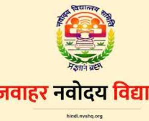 Dharamshala: By 31 October, you can apply online for admission in class 9th
