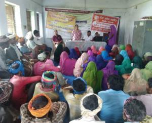 राजगढ़ में वितीय साक्षरता शिविर का आयोजन