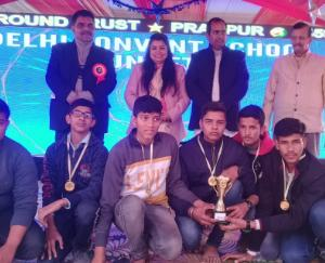 दिल्ली कान्वेंट स्कूल ने मनाया वार्षिक पारितोषिक समारोह