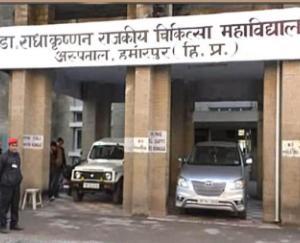उपभोक्ता संगठन मैडिकल काॅलेज अस्पताल की कार्यप्रणाली की मुख्यमंत्री से करेगा शिकायत
