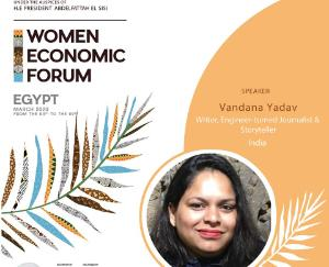 Vandana Yadav bestowed with WEF Exceptional Woman of Excellence Award, 2020