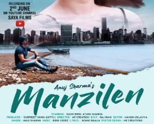 अनुज शर्मा का नया हिंदी गाना 'मंजिलें भी उसकी थी, रास्ता भी उसका था' रिलीज़