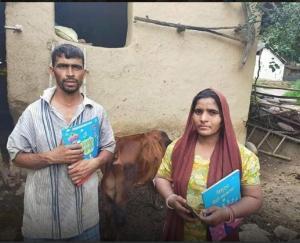 बेटे-बेटी को ऑनलाइन पढ़ाना था, बेच दी गाय