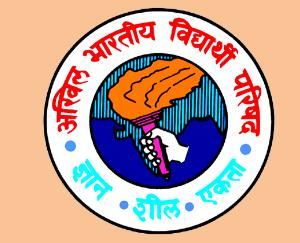 ABVP-submitted-a-memorandum-to-the-cm