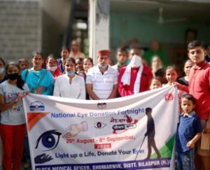 Eye-donation-awareness-camp-organized