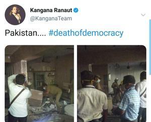 ram-mandir-will-be-demolished-again