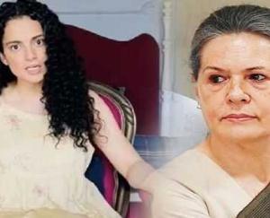 Kangana-Ranaut-Warns-Sonia-Gandhi-Says-History-Will-Judge-You