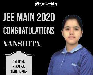 vanshita-ranks-first-in-jee-main-himachal