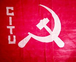 CITU-will-protest-against-the-changes-in-labor-laws