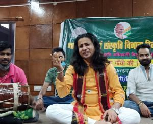 Language-department-organized-online-bhajan-evening