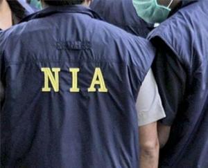 देश के 3 शहरों में खुलेंगी NIA की अतिरतिक्त शाखाएं, गृह मंत्रालय ने दी मंज़ूरी