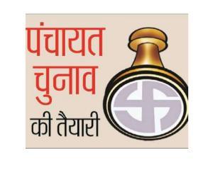 Program-for-preparing-voter-lists-for-Panchayati-Raj-elections-announced