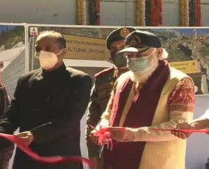 pm-modi-inaugurates-atal-tunnel