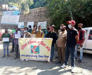 dalit-soshan-mukti-manch-sent-a-memorandum-to-the-president