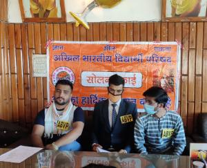 abvp-education-minister-of-himachal