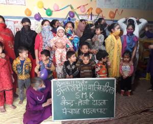 आंगनबाड़ी केंद्र तेली व आंगनवाड़ी केंद्र बरोग दाड़लाघाट में अंतरराष्ट्रीय बालिका दिवस का किया गया आयोजन