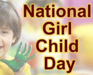 अंतरराष्ट्रीय बालिका दिवस पर उत्कृष्ट बालिकाएं सम्मानित