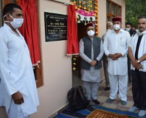 panchayat-bhawan-inaugurated-in-pratha