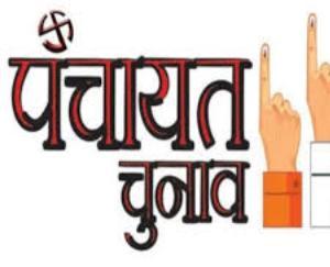 Unemployed-physical-teachers-are-considering-boycotting-upcoming-Panchayati-elections