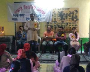 five-day-training-of-Acharya-Vidyalaya-Sangathan-starts