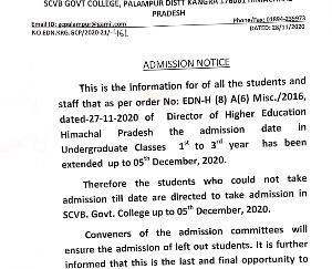 admissions-extended-till-5th-december-in-batra-college-palampur