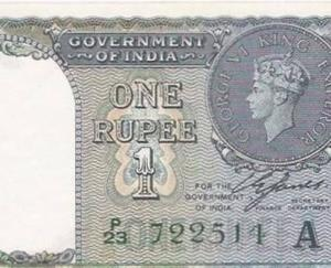 One-rupee-note-came-in-India-103-years-ago