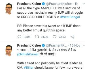 PASHCHIM-BANGAL-CHUNAV-P-K-TO-LEAVE-TWITTER-IF-BJP-WINS