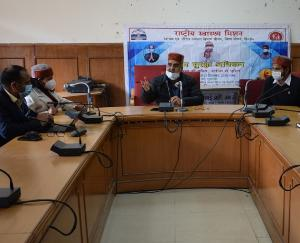 District-task-force-meeting-held-for-covid-19-vaccination