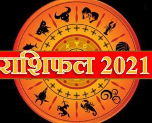 2021-varshik-rashifal-zodiac-signs-2021