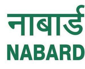 nabard-organized-a-workshop