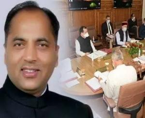 himachal-cabinet-meeting-held-today-5-jan