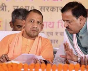 Big-decision-of-Yogi-government-OBC-reservation-divided