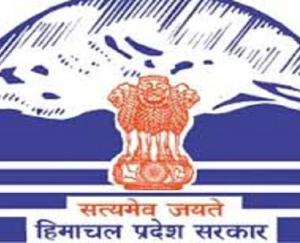 Himachal-government-expanded-service-portal-now-47-types-of-services-will-be-available