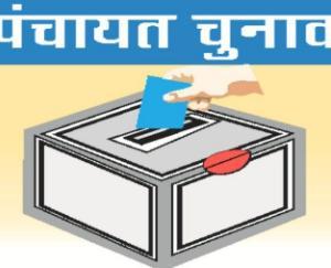 25243 voters will vote tomorrow in Kunihar development block