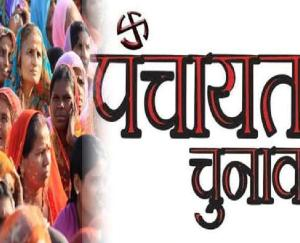 Polling-for-Panchayati-Raj-institutions-will-be-held-in-the-second-phase-on-19-January