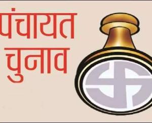 Polling-will-be-held-in-26-gram-panchayats-of-Nalagarh-development
