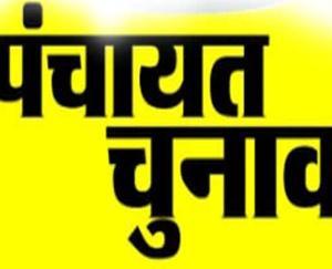 Polling-will-be-held-tomorrow-in-19-gram-panchayats-of-Kunihar