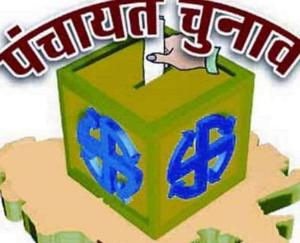Polling-will-be-held-in-15-Gram-Panchayats-of-Dharampur